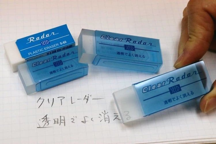 Transparent Eraser by Seed