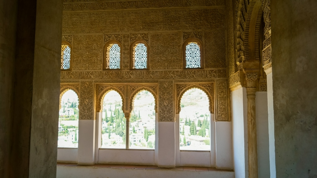 Oratorio del Mexuar en la Alhambra de Granada