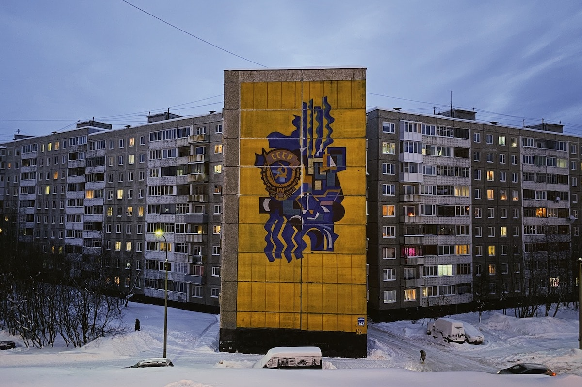 Murmansk Russia by Amos Chapple