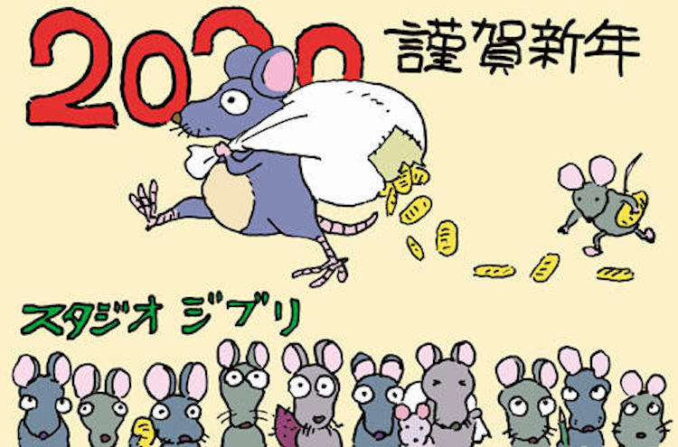 New Studio Ghibli Movies