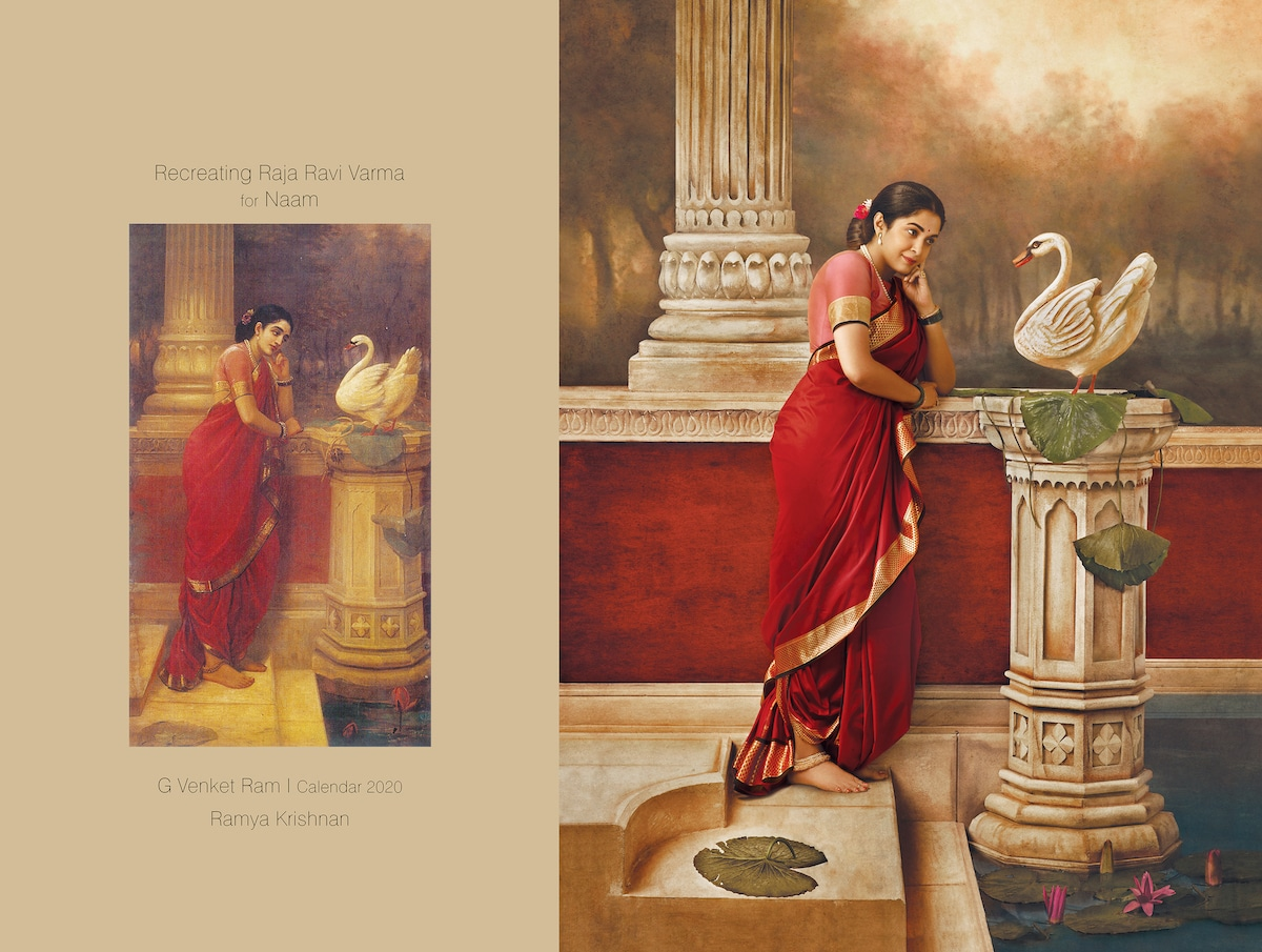 Photography Calendar by G. Venket Ram for NAAM