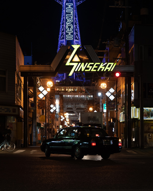 Shinsekai at Night