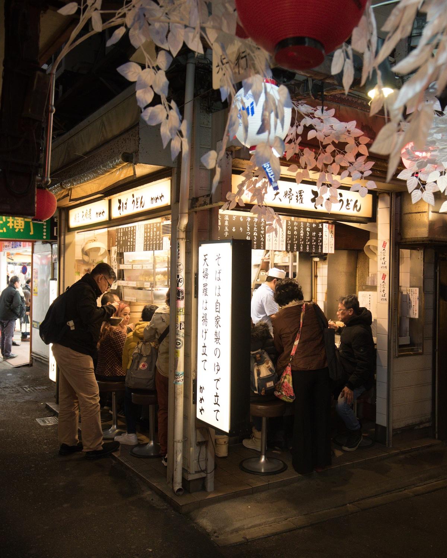 Memory Lane in Japan