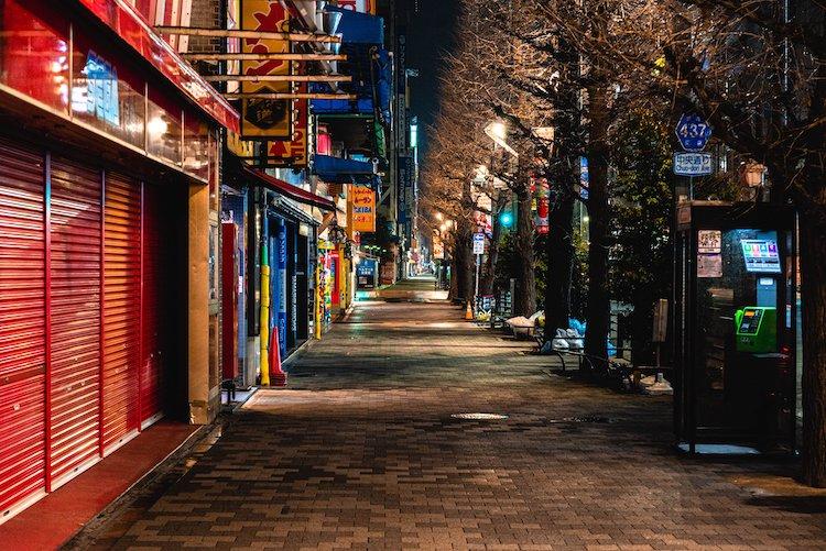 Akihabara Tokio de noche