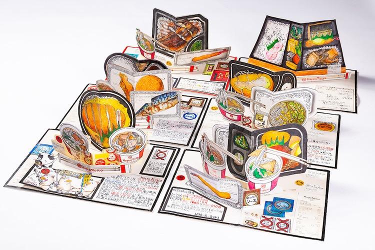 Food Illustrations by Itsuo Kobayashi