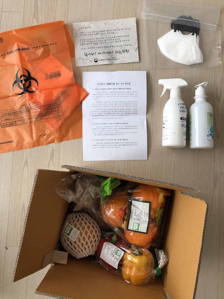 Kit médico para surcoreanos aislados por el coronavirus