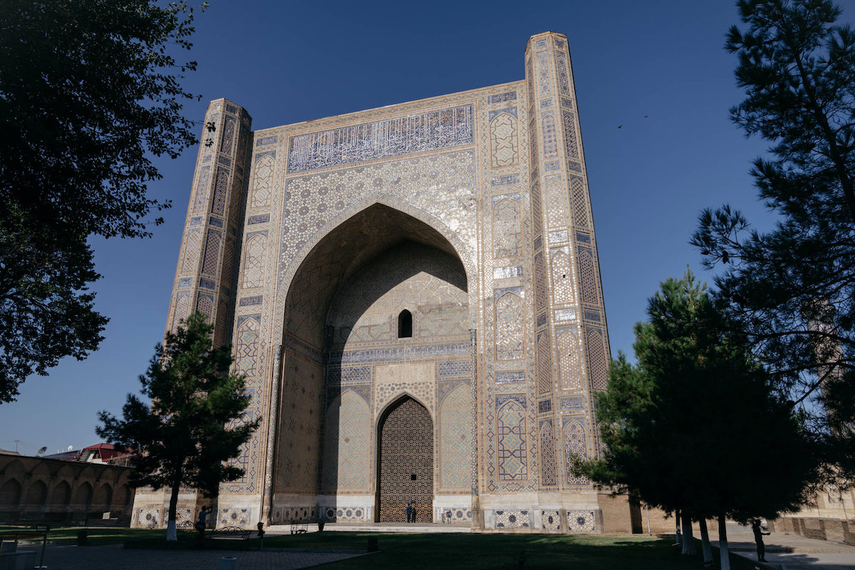Ceilings of Uzbekistan by Christopher Wilton-Steer