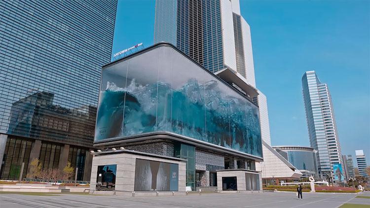 Wave Digital Art Installation in South Korea