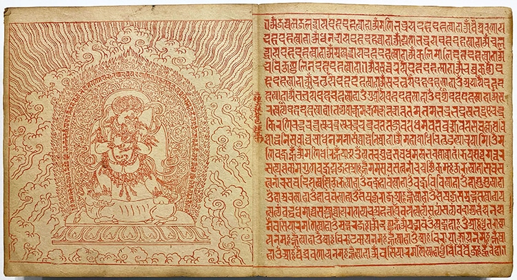 Pages from A Tibetan Buddhist Text Circa 1410