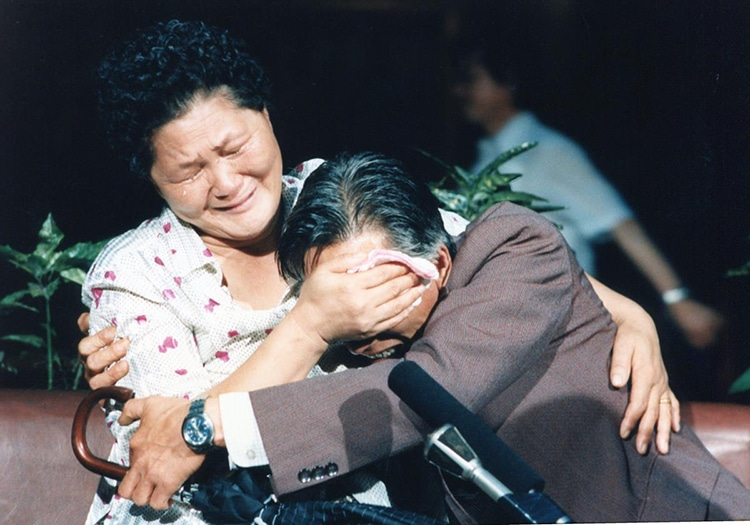 A Mother and Son are Shown Being Reunited on the Finding Dispersed Families Special