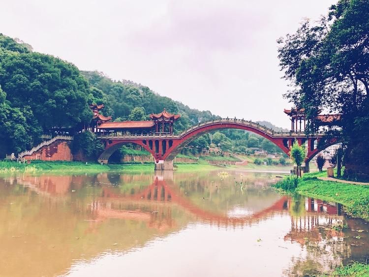 puente Haoshang en leshan