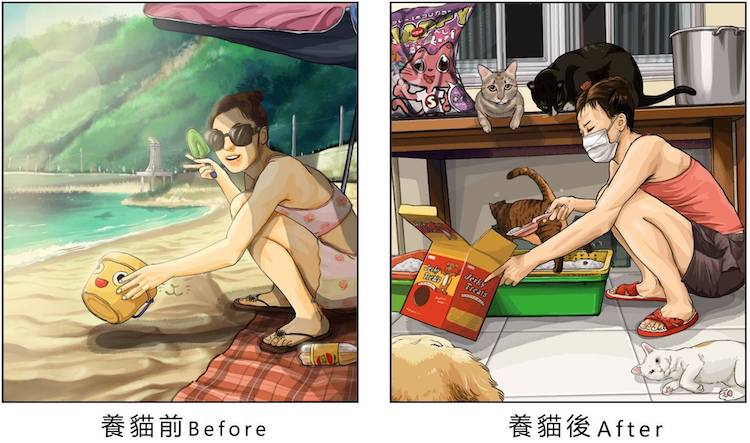 Before and After Getting a Pet