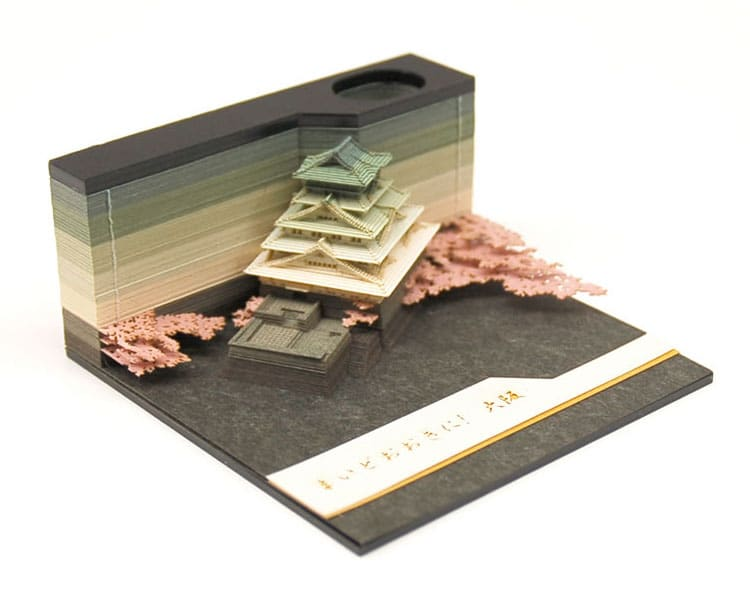 Architecture 3D Memo Pad