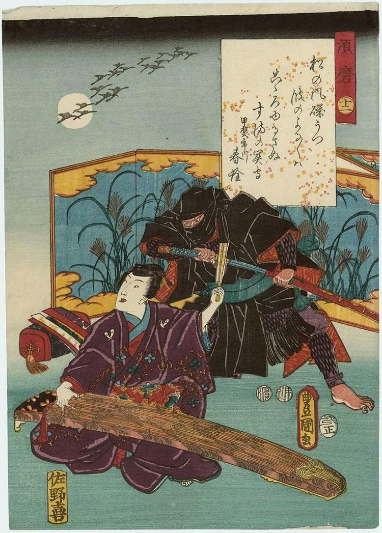 Ninja and Prince Assassination Plot