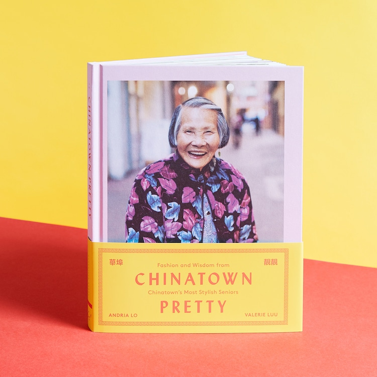 Chinatown Pretty Book