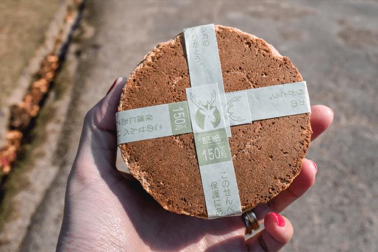 galletas para ciervos de japon