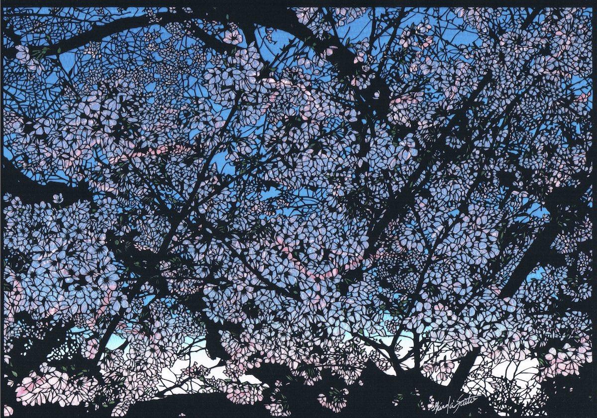 paisajes de papel por Hiroki Saito