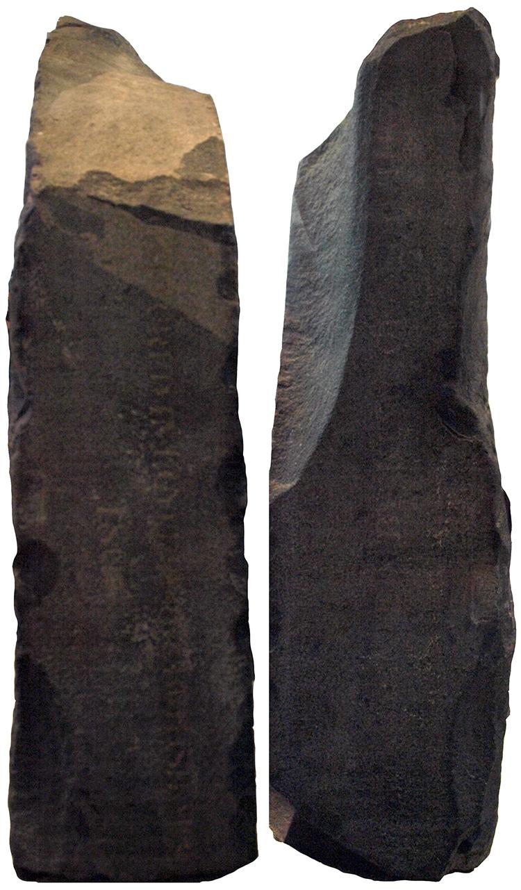 Side View Rosetta Stone