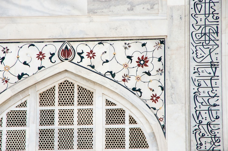 Stone Inlay at the Taj Mahal
