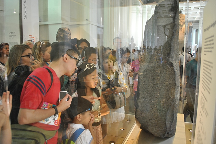 Tourists British Museum