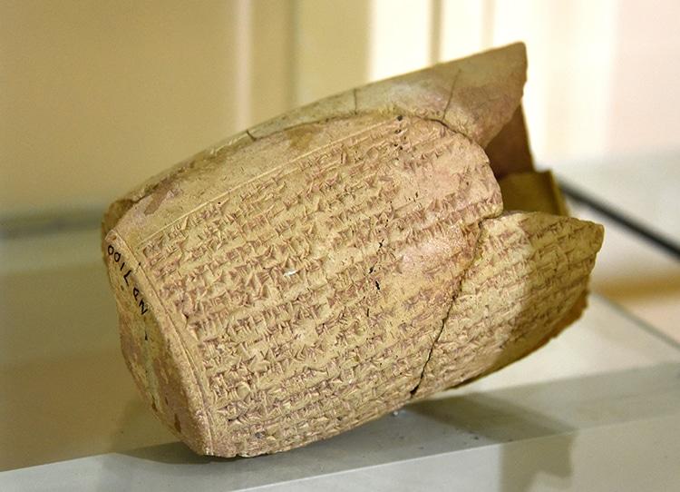 Cylinder Cuneiform