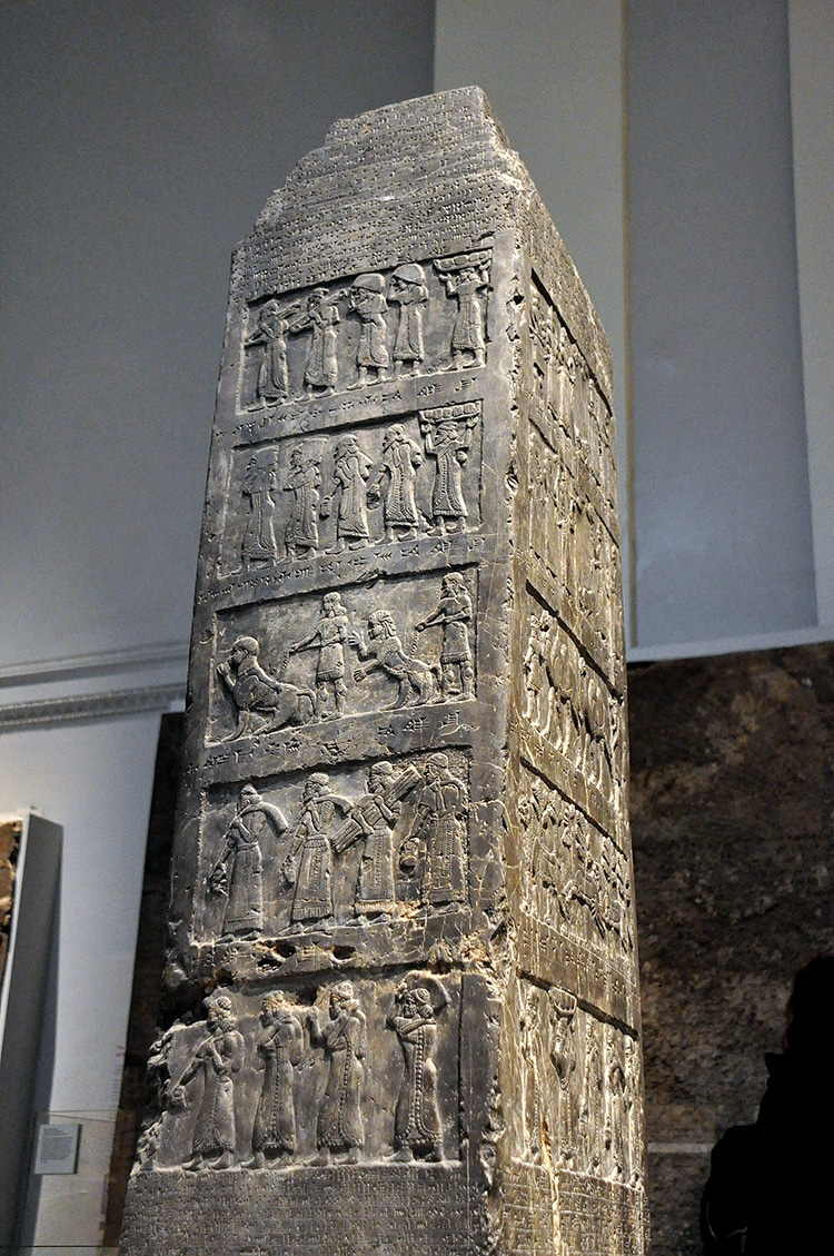 The Black Obelisk of Shalmaneser III