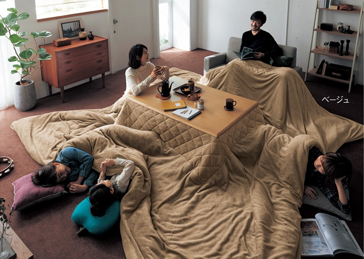 Family-Sized Kotatsu