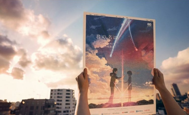 Your Name Movie Advertisement