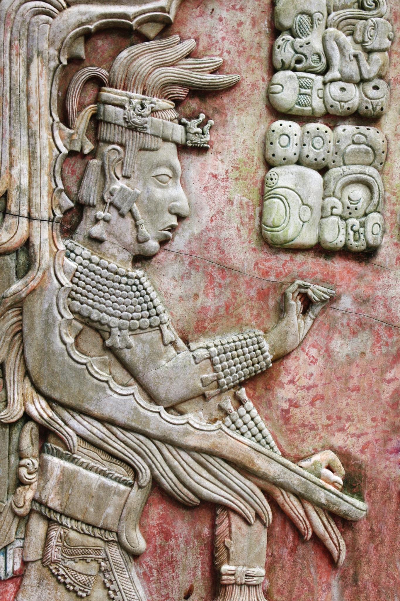 Bajorrelieve del rey maya Pakal, Palenque