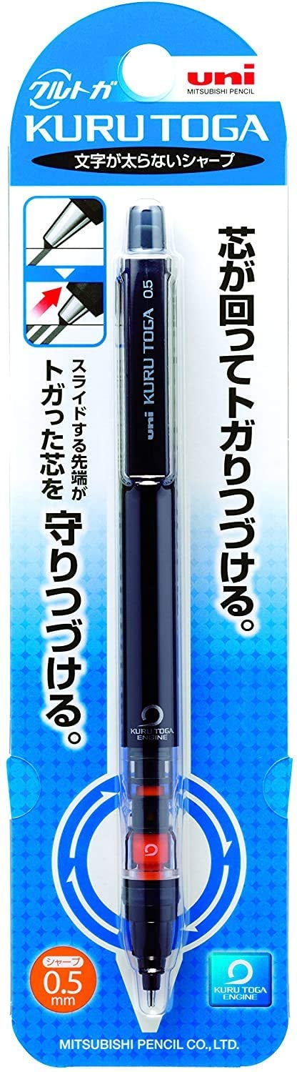 Kurutoga Mechanical Pencil