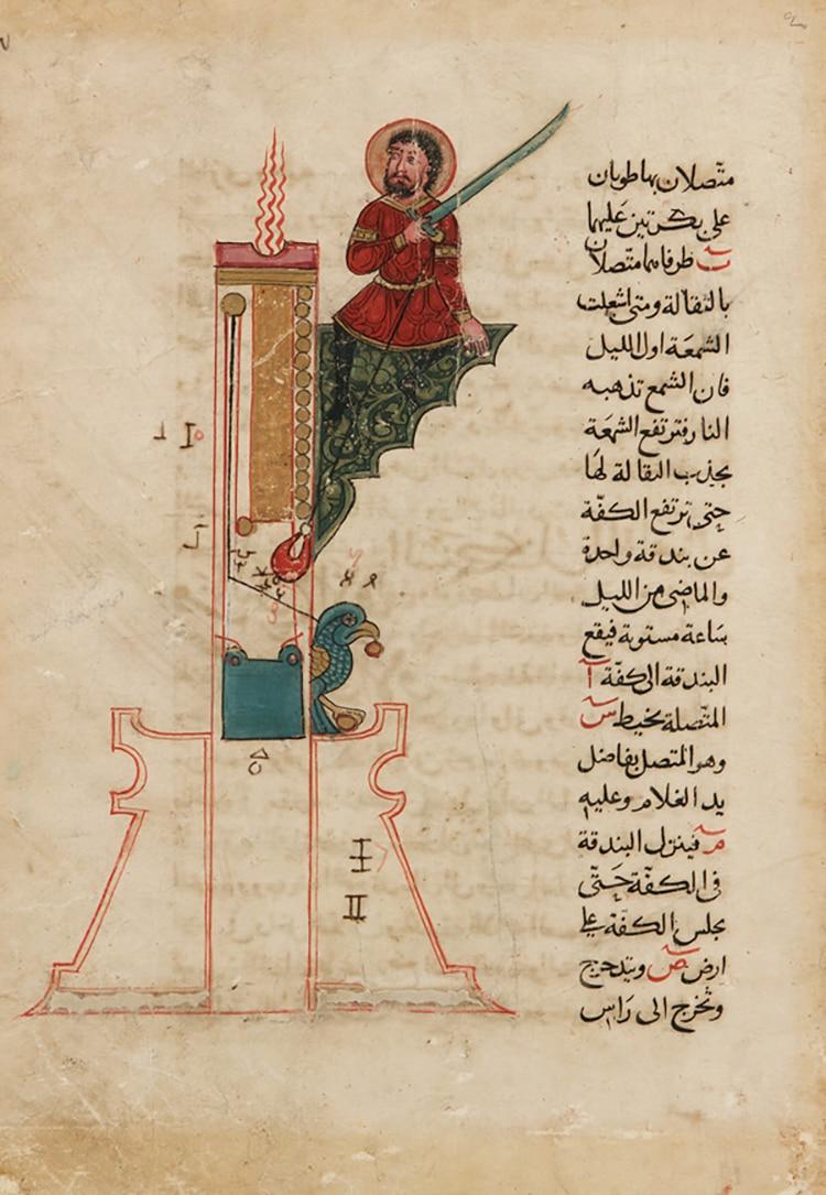 Al-Jazari Candle Clock Manuscript