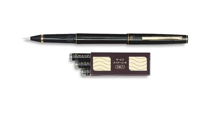 Kuretake stylo-pinceau