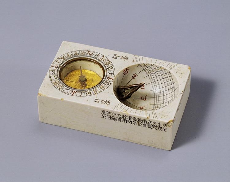 Portable Sun Dial Compass or Angbuilgu