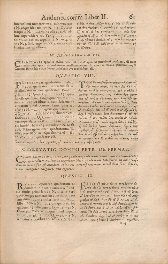 Diophantus and Fermat's Last theorem