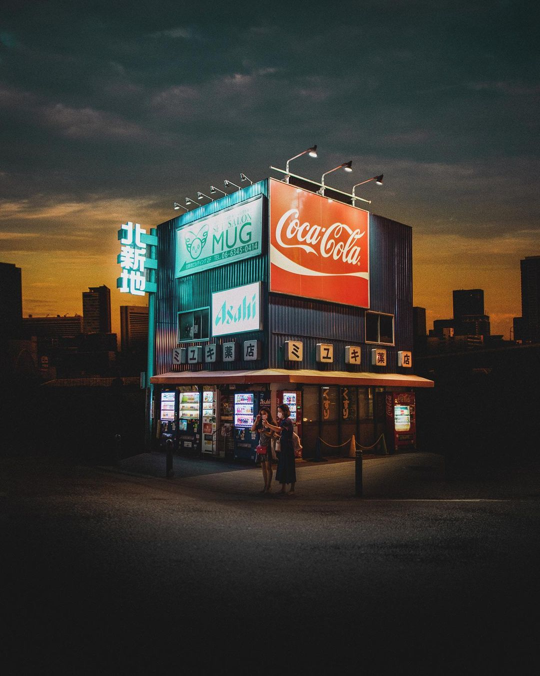 Omi Kim's Osaka, Japan Nightscapes with Neon Lights and Rain