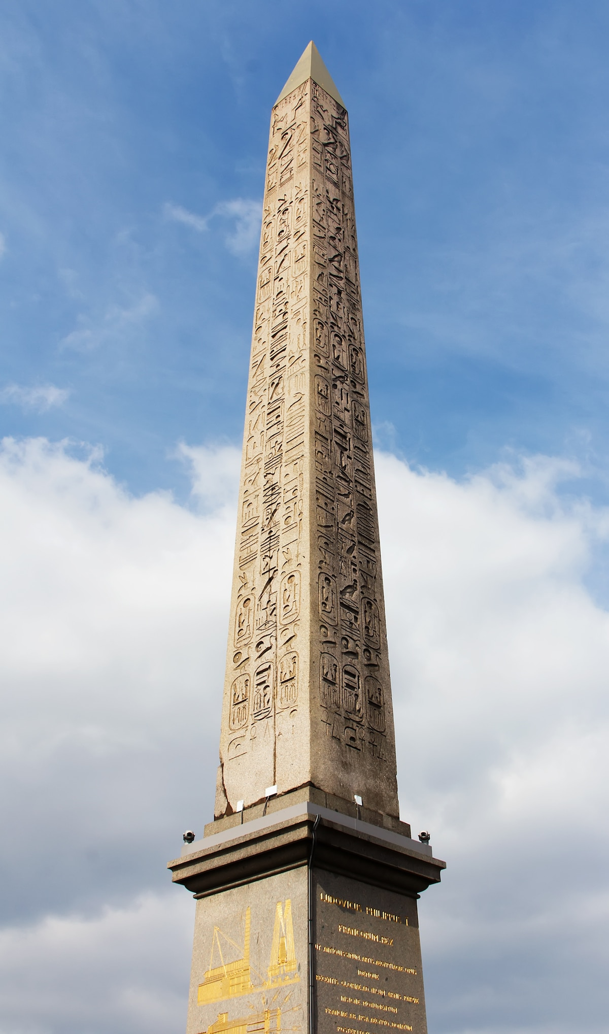 What is an Obelisk
