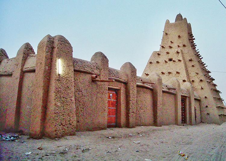 Sankoré Madrasah