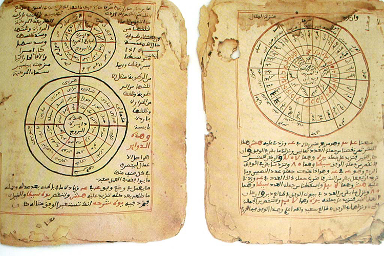 Timbuktu Manuscripts From Medieval and Early Islamic Days