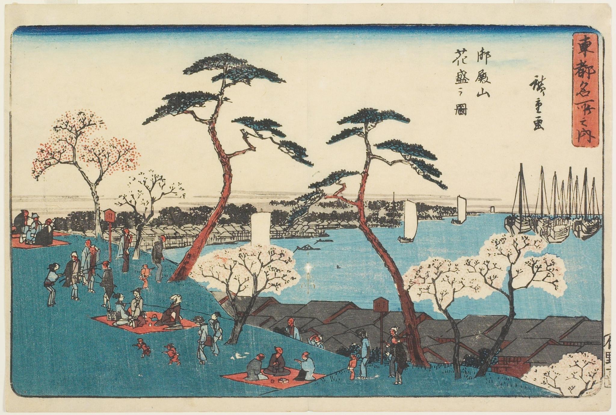 Japanese Woodblock Prints by Hiroshige