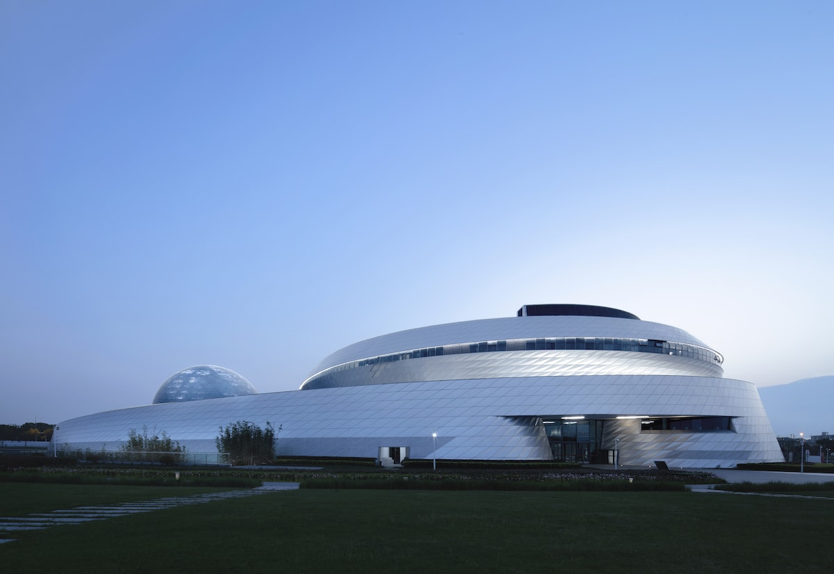 Overall View of the Shanghai Astronomy Museum by Ennead Architects, Captured by Arch-Exist