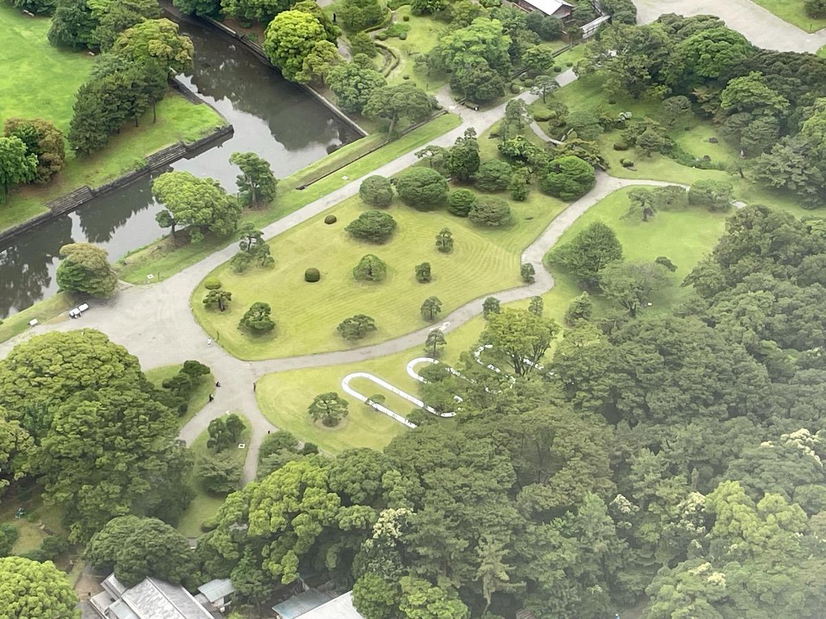 Aerial Shot of Suimei Water Pavilion by Kazuyo Sejima