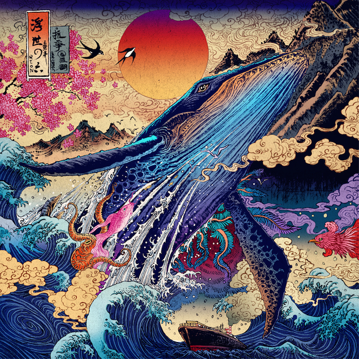 Vivid Illustrations Depict Dynamic Scenes of Nature and East Asian ...