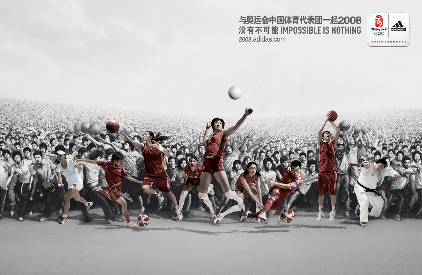 Easily One of the Best Olympic Ad Campaign: Adidas