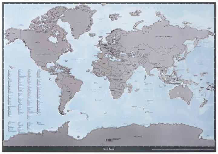 Scratch Off World Map Is A Unique Way To Document Your Travels