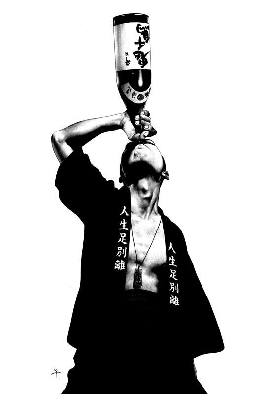 Punk Rock Japanese Pop Art