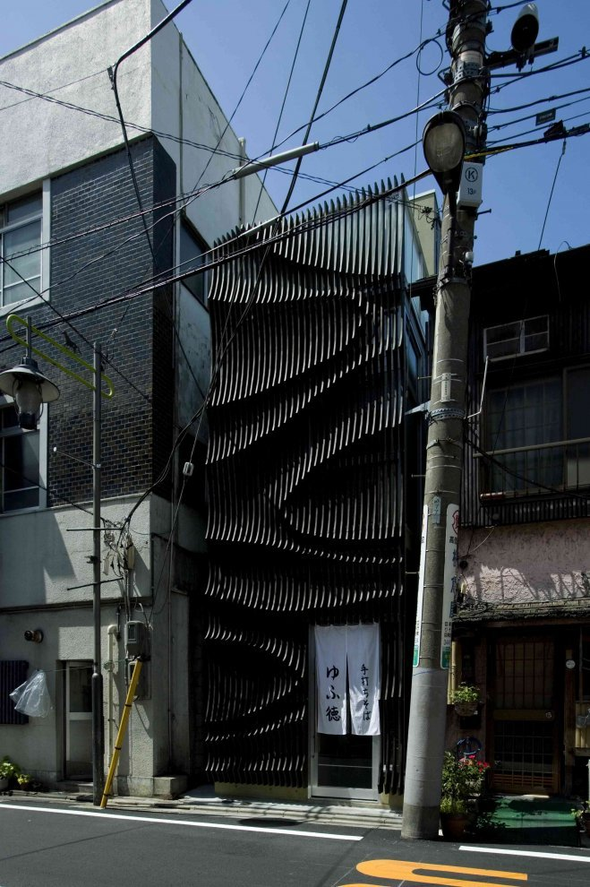 Tokyos Modern Restaurant With Wavy Black Lines